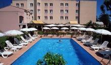 HOTEL Hotel Mercure Grasse