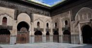 Medina vo Feze